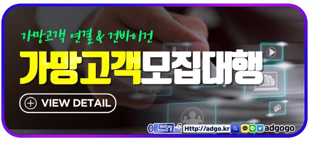 광고대행사종류백링크