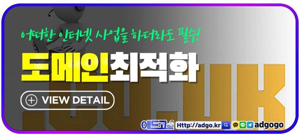 광고대행사종류홈페이지제작