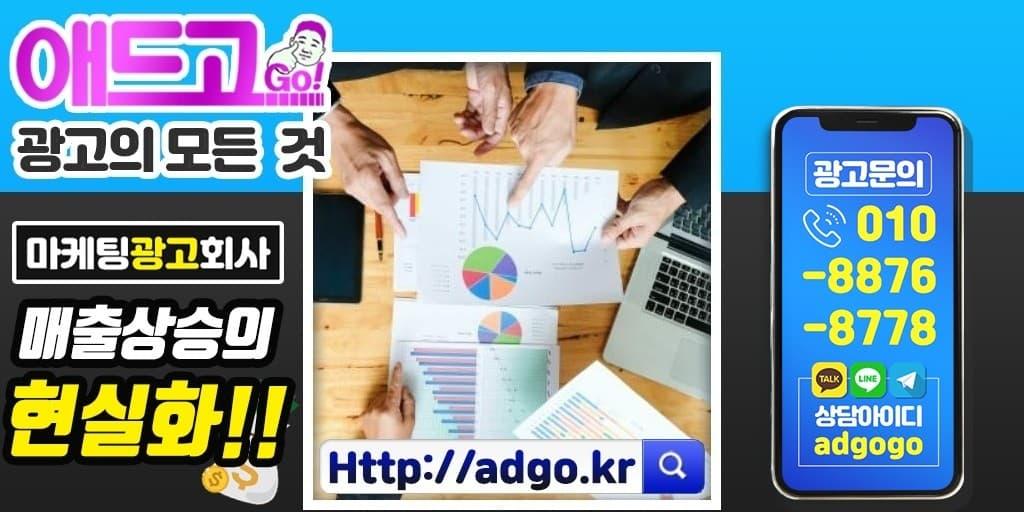 광고대행사종류바이럴마케팅
